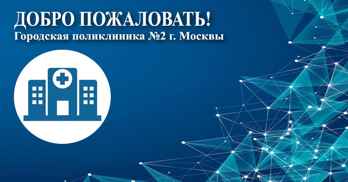 Медицинские книжки Москва Нагорный западный округ