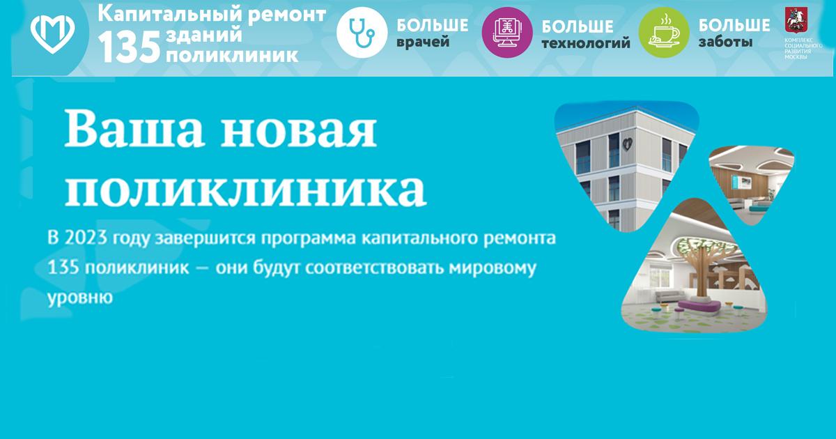 Медицинская книжка в Москве Печатники официального сайта