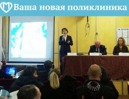 Справка для бассейна Москва Центральное Чертаново платная клиника